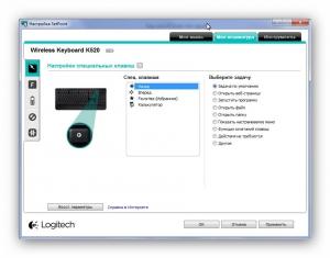 Logitech SetPoint 6.67.83 [Multi/Ru]