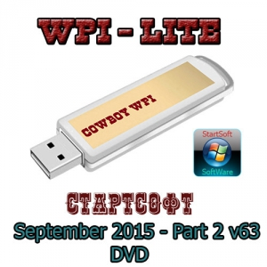 Cowboy WPI StartSoft September 63-2015 [Lite-Part 2] [Ru]
