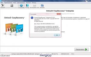 Ontrack EasyRecovery Enterprise 11.5.0.1 Final + Portable [Английский + Русский]