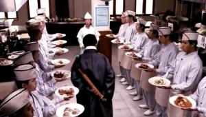 Шеф-повар / Великий повар