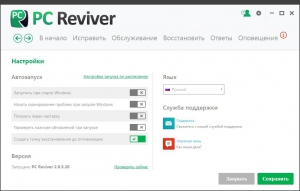 ReviverSoft PC Reviver 2.0.5.20 [Multi/Ru]