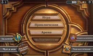 Hearthstone Heroes of Warcraft 3.0.9791 + MOD [Ru/Multi]