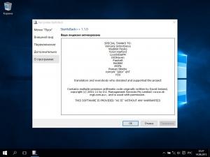 StartIsBack++ 1.1.0 RePack by ejay [Multi/Ru]