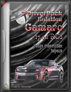DriverPack Solution 17.0.1 RC2 - Codename Camaro (x86/x64) [Rus]