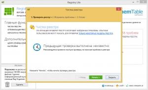 Registry Life 3.20 [Ru/En]