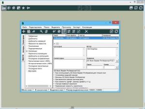 ICE Book Reader Professional 9.4.3 [Multi/Ru]