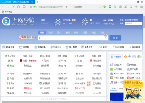 QQ Browser 9.1.3471.400 [Cn]