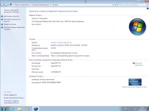 Windows 7 9 in 1 KottoSOFT v.14.9 (x86-x64) [Rus]