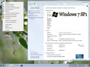 Windows 7 10 in 1 KottoSOFT v.15.9.15 (x86-x64) [Rus]