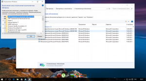 Windows 10 Enterprise by BLaboratory (x86 x64) [Rus] (14.09.2015)
