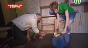 Аферисты в сетях (2 сезон: 1-8 выпуски)
