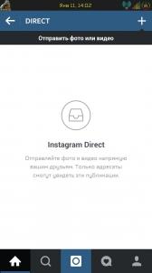 Instagram 7.7.0 [Ru]