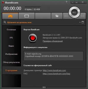 Bandicam 2.3.2.851 RePack (& Portable) by KpoJIuK [Multi/Ru]