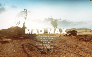 Mad Max [Ru/Multi] (1.0.1.1) SteamRip Let'sРlay
