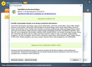 WinUtilities Professional Edition 11.45 RePack by D!akov [Multi/Ru]