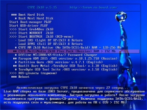 C9PE 2k10 7.24 Unofficial [Ru/En]