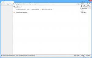 Mozilla Thunderbird 60.7.1 Portable by PortableApps [Ru]