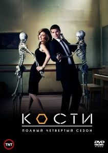 Кости / Bones (11 сезон: 1-22 серия из 22) | IdeaFilm