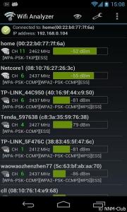 Wifi Analyzer v3.11.2 [Multi] / v3.11.1 [Rus/En] - Анализатор Wifi-сетей