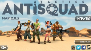 AntiSquad Tactics Premium 2.03 [Ru/Multi]