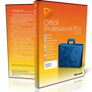 Microsoft Office 2010 Pro Plus + Visio Premium + Project Pro + SharePoint Designer SP2 14.0.7237.5000 VL (x86) RePack by SPecialiST v20.1 [Ru/En]