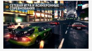 Asphalt 8: Airborne Vv2.1.0l + Mod Money [Ru]