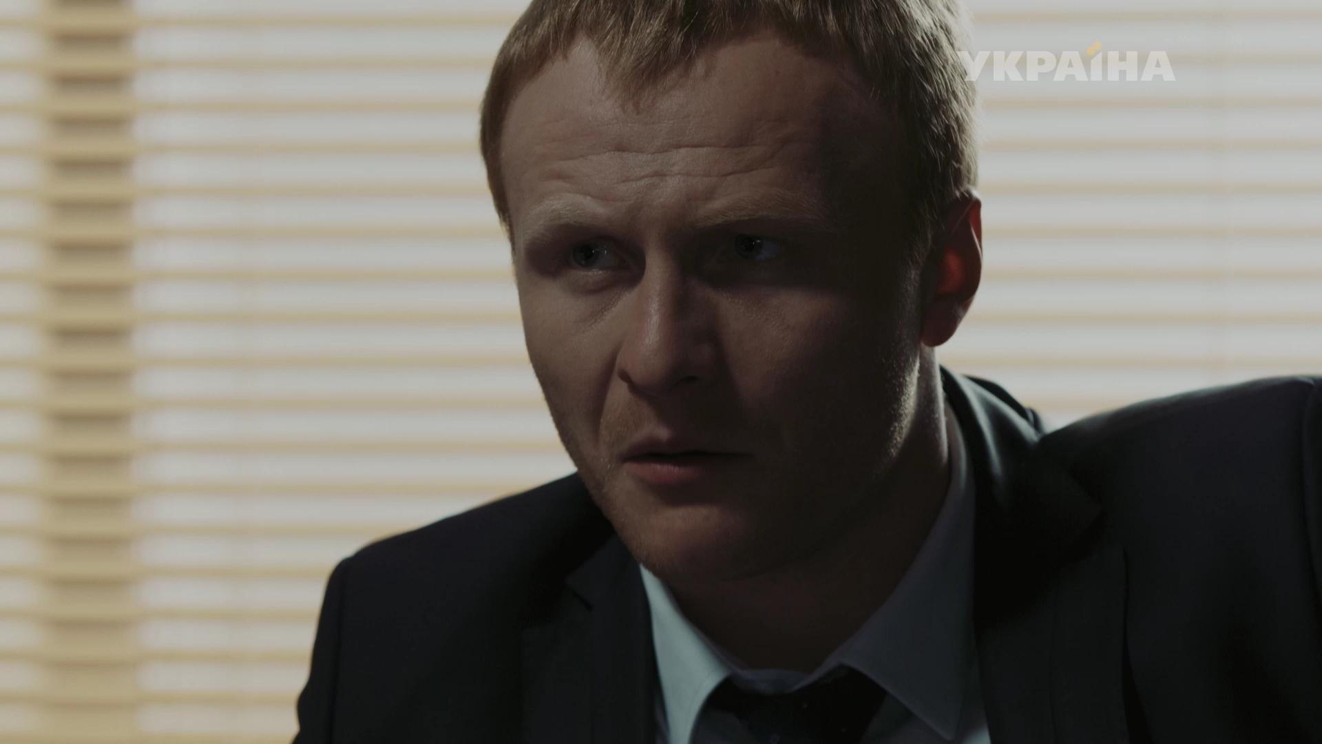 СЕРИАЛ КЛАН ЮВЕЛИРОВ 2015 ТОРРЕНТ СКАЧАТЬ БЕСПЛАТНО