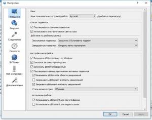qBittorrent v4.1.8 [Multi/Ru]