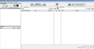 FreeFileSync 7.7 + Portable [Multi/Ru]