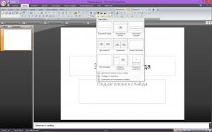 Microsoft Office 2007 Enterprise + Visio Pro + Project Pro SP3 12.0.6798.5000 (2019.01) RePack by KpoJIuK [Multi/Ru]