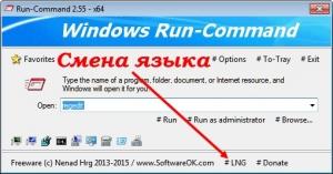 Run-Command 3.37 + Portable [Multi/Ru]