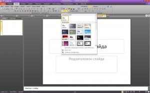 Microsoft Office 2010 Standard 14.0.7163.5000 SP2 RePack by KpoJIuK [Ru]