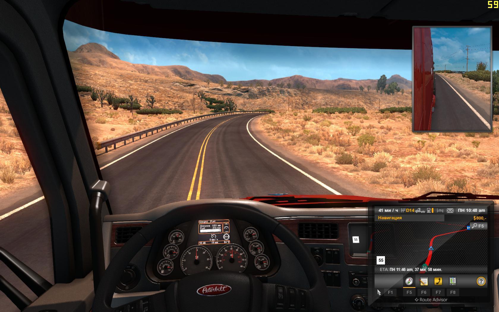 Скачать игру Американ трек симулятор 2 версия 1 33 4 - Vyweho