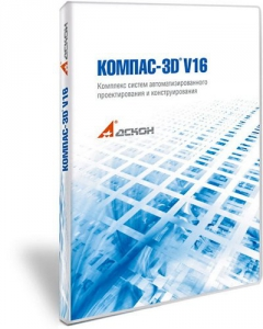 КОМПАС-3D 16.0.10 RePack by KpoJIuK [Ru]