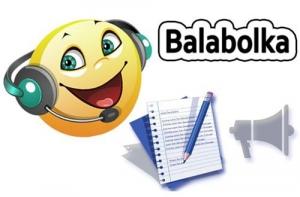 Balabolka 2.15.0.768 + Portable [Multi/Ru]