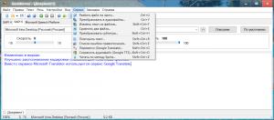 Balabolka 2.15.0.802 + Portable [Multi/Ru]