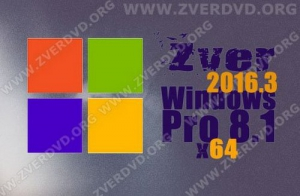 Zver_Windows_8.1_Pro_x64_v2016.3