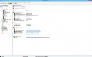 AIDA64 Extreme   Engineer   Business Edition   Network Audit 5.70.3800 Final + Portable [Multi/Ru]
