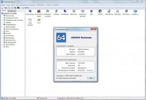 AIDA64 Extreme | Engineer | Business | Network Audit 5.70.3800 Final RePack (& Portable) by elchupakabra [Ru/En]
