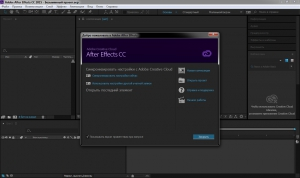 Adobe After Effects CC 2015.2 13.7.1.6 RePack by D!akov [Multi/Ru]