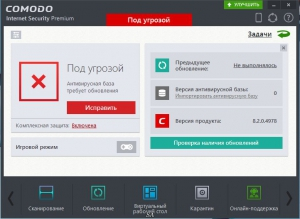 Comodo Internet Security Premium 8.2.0.4978 Final [Multi/Ru]