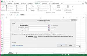 Microsoft Office 2013 Pro Plus + Visio Pro + Project Pro + SharePoint Designer SP1 15.0.5153.1000 VL (x86) RePack by SPecialiST v19.7 [Ru/En]