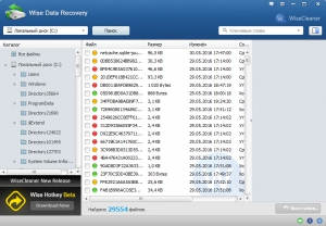 Wise Data Recovery 5.1.6.334 + Portable [Multi/Ru]
