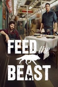 Накорми зверя (1 сезон: 1-10 серии из 10) | Sunshinestudio