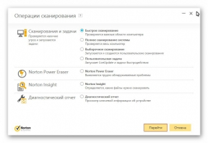 Norton Internet Security 22.7.0.75 [Ru]