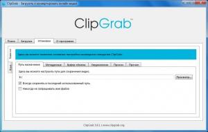 ClipGrab 3.6.1 [Multi/Ru]