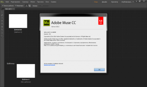 Adobe Muse CC 2015.2.0.877 RePack by D!akov [Multi/Ru]