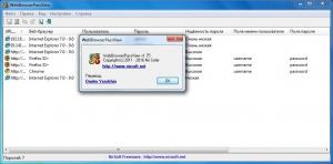 WebBrowserPassView 1.75 Portable [Ru/En]