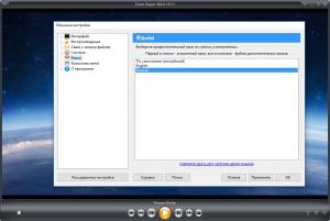 Zoom Player MAX 12.1 Build 1210 Final RePack by D!akov [Ru/En]