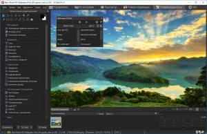 ACDSee Pro 9.3 Build 545 (x86) RePack by D!akov [Ru/En]